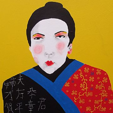 Anne Whetter Original Acrylic Painting Portrait Of An Oriental Lady
